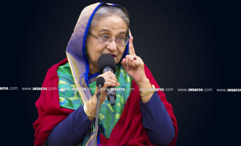 ইসলাম ধর্মই নারীদের সমঅধিকার দিয়েছে: শেখ হাসিনা