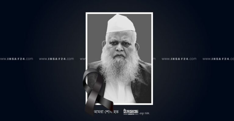 Allama Nur Hussain Kasemi passes away